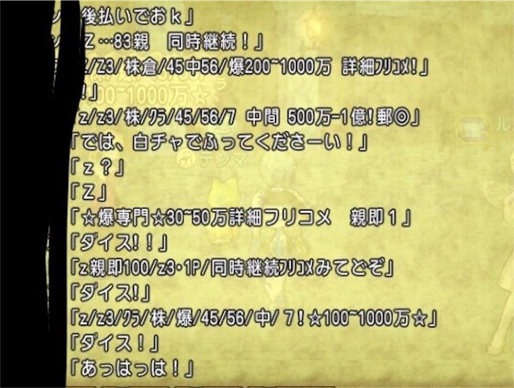 f:id:KoiheiDQX:20180331172154j:image