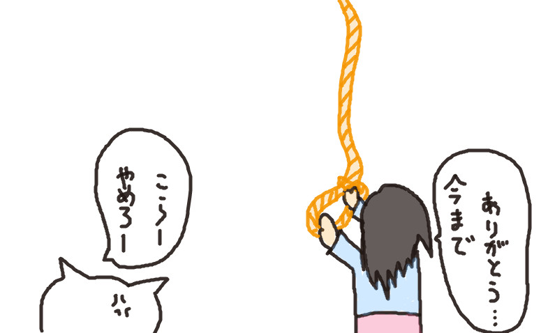 f:id:KojiBlog:20170204150532j:plain