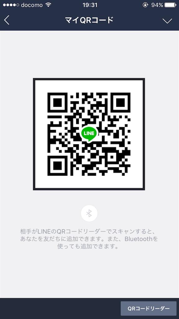 f:id:KojiBlog:20170714195530p:image