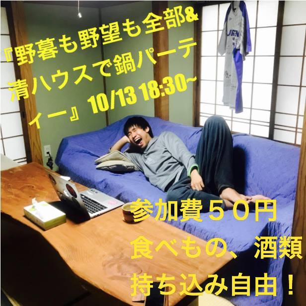 f:id:KojiBlog:20171007233046j:plain