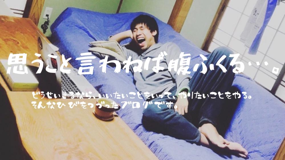 f:id:KojiBlog:20171110013854j:plain