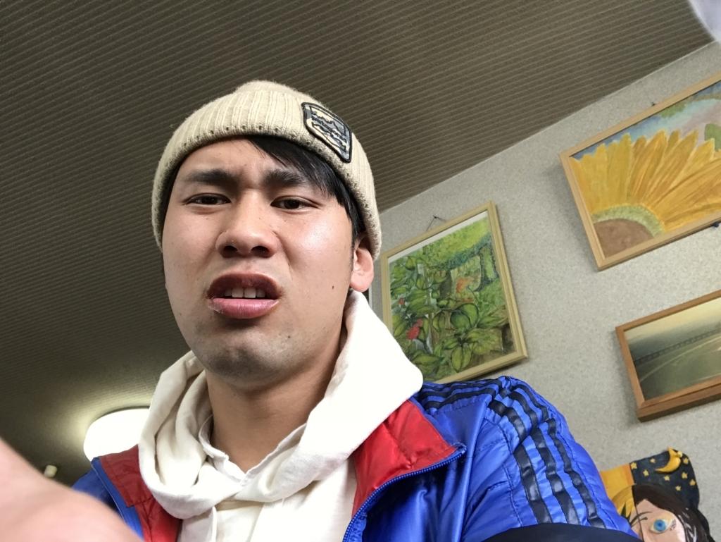 f:id:KojiBlog:20180104231838j:plain