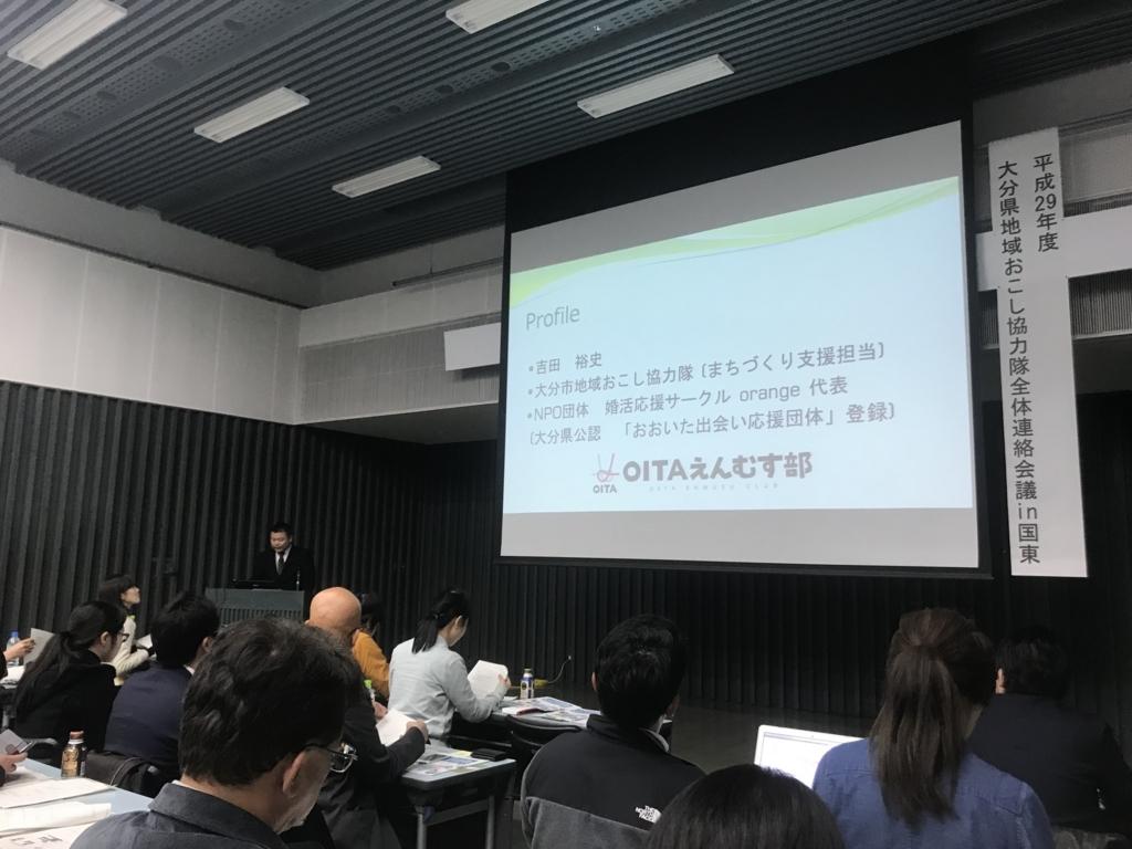 f:id:KojiBlog:20180324073247j:plain