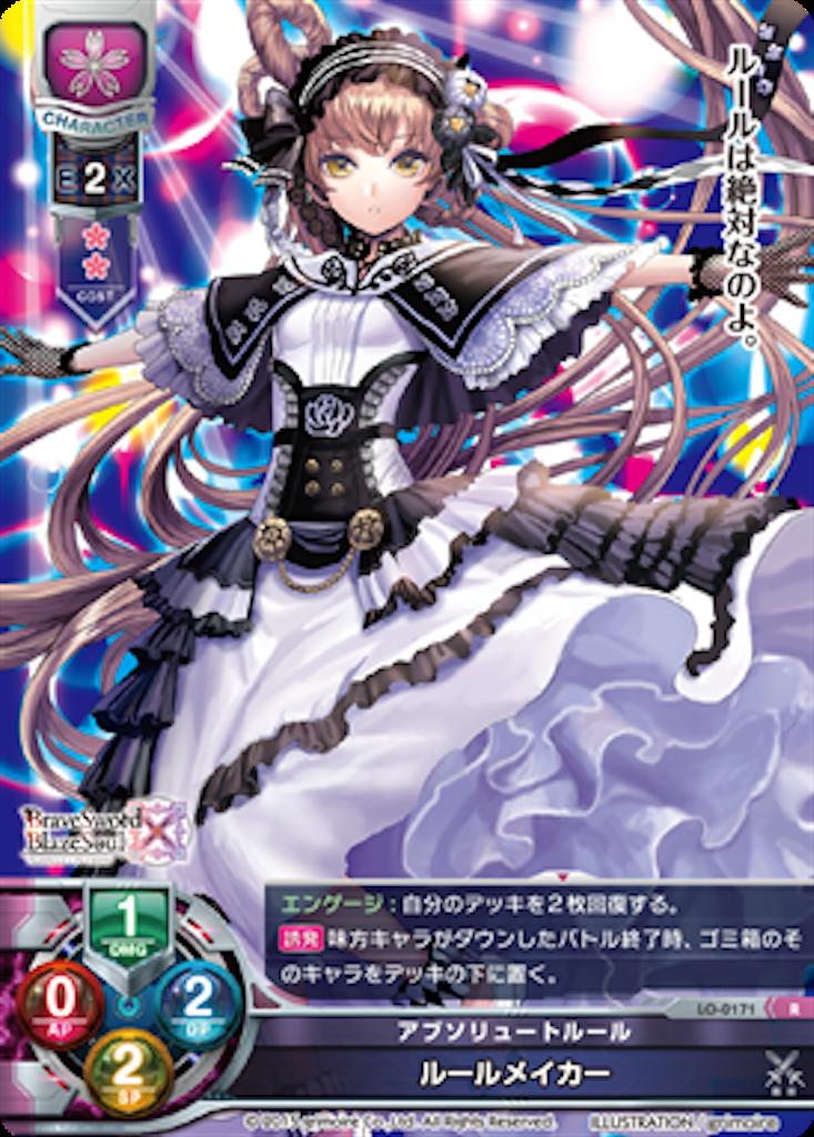 f:id:Kojima:20170611015531p:image