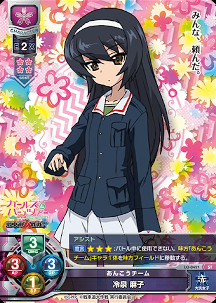 f:id:Kojima:20170902225546p:image