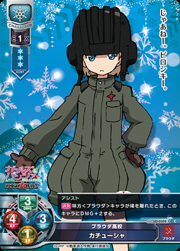 f:id:Kojima:20170906124059p:image