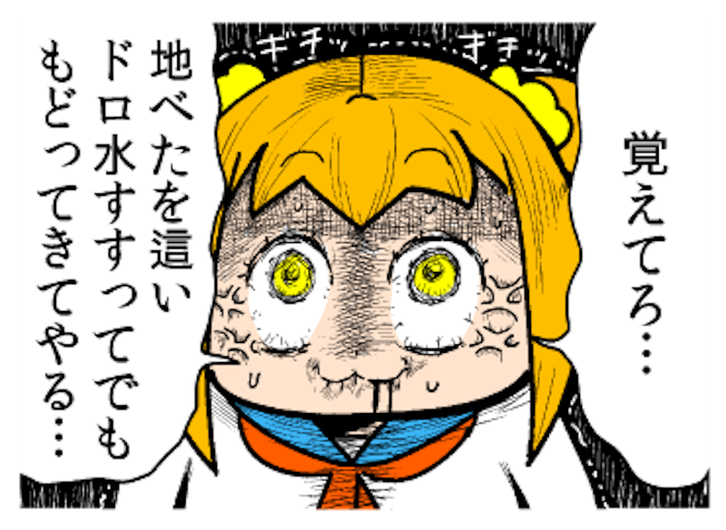 f:id:Kojima:20171024110527p:image