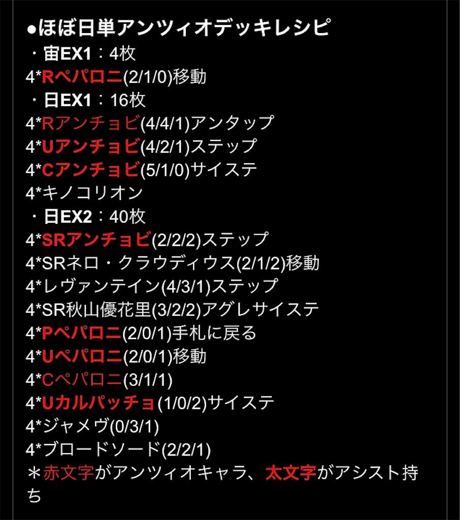 f:id:Kojima:20171026021533j:image