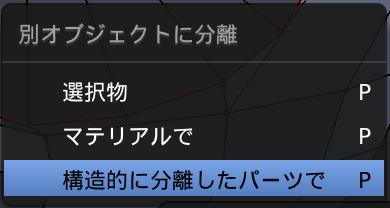 f:id:KojiroHashida:20170425174748p:plain