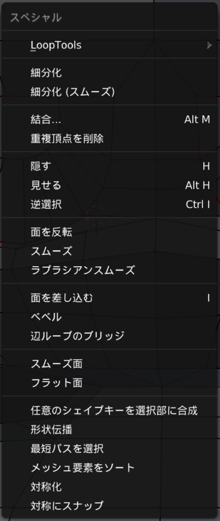 f:id:KojiroHashida:20170425174925p:plain