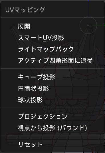 f:id:KojiroHashida:20170425182952p:plain