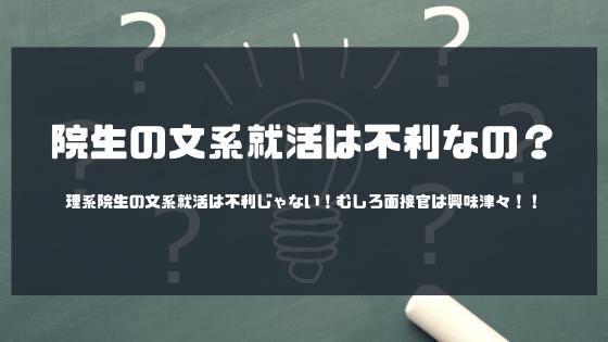 f:id:Koki-Engineer:20191030101753p:plain