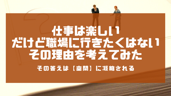 f:id:Koki-Engineer:20191114061244p:plain