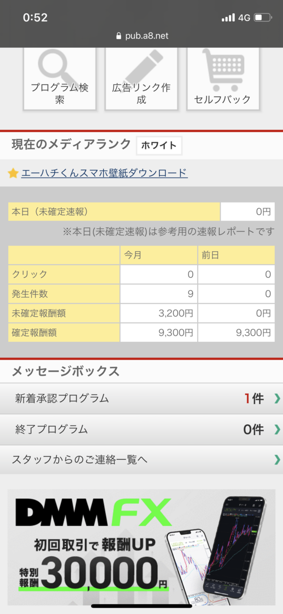 f:id:Kokoro0412:20210512005347p:plain
