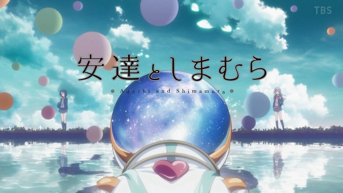 f:id:Kokoro_ch:20210107212121j:plain