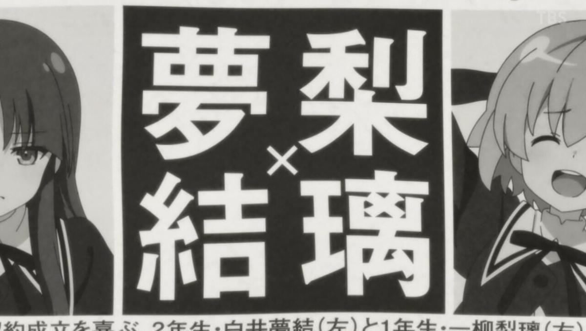 f:id:Kokoro_ch:20210108175358j:plain
