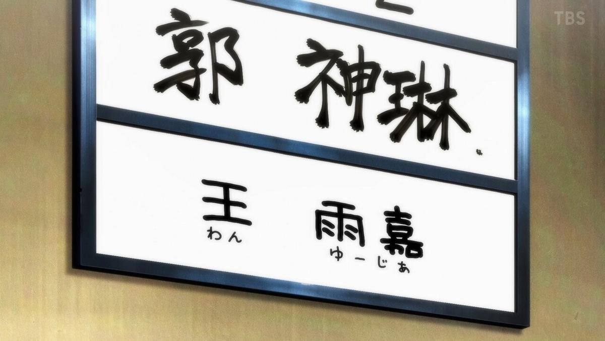 f:id:Kokoro_ch:20210108194829j:plain