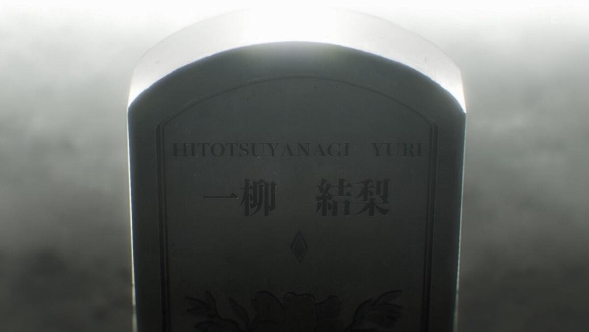 f:id:Kokoro_ch:20210108203709j:plain