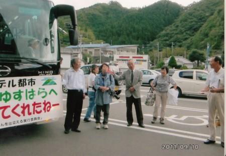 f:id:KokusaiTourist:20110916210744j:image:w360:left