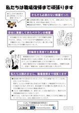 f:id:KokusaiTourist:20150318085652j:image:w360:left