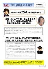 f:id:KokusaiTourist:20150318085653j:image:w360:left