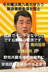 f:id:KokusaiTourist:20160210184928j:image:w250:left