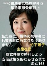 f:id:KokusaiTourist:20160210190100j:image:w250:left