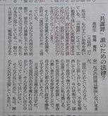 f:id:KokusaiTourist:20170705230858j:image:w250:left