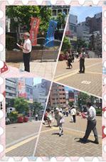 f:id:KokusaiTourist:20170705231513p:image:w150:left