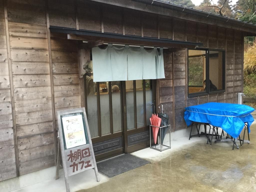 f:id:Komatsuzakiaya:20190124161535j:plain