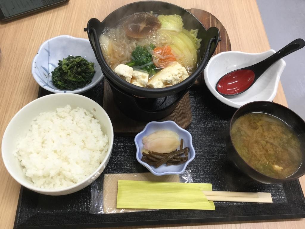 f:id:Komatsuzakiaya:20190124161622j:plain