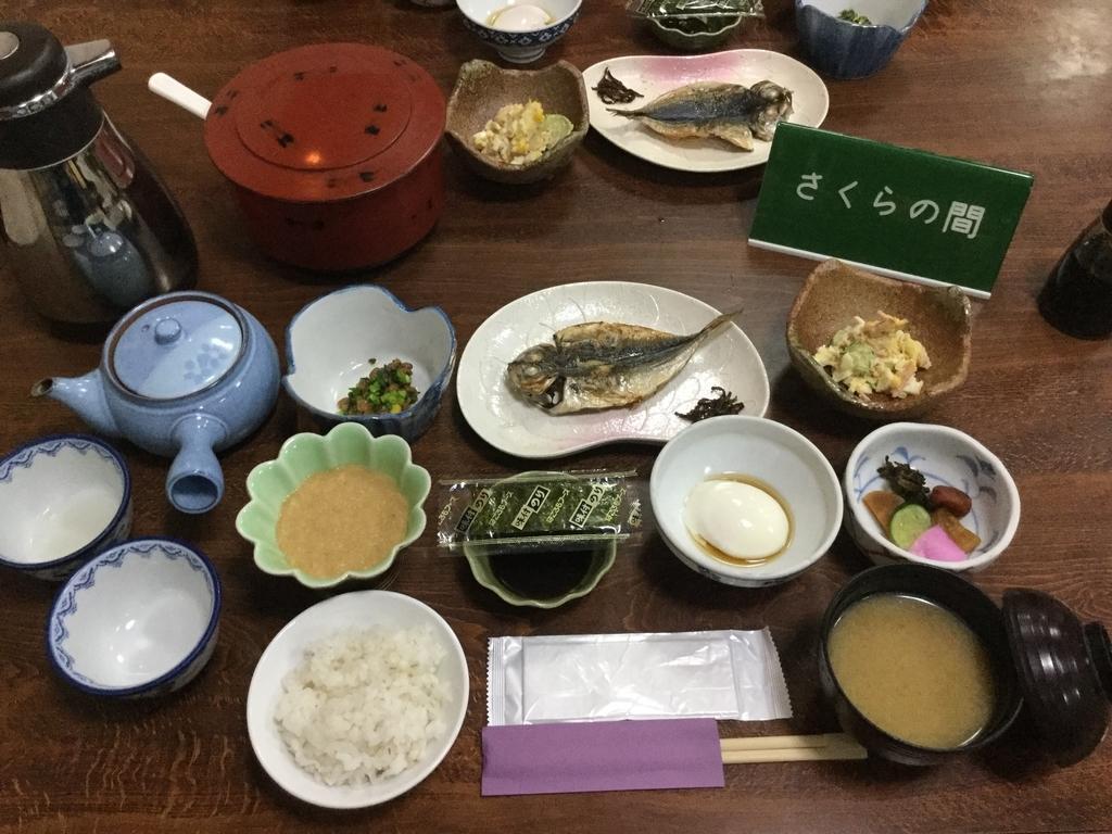 f:id:Komatsuzakiaya:20190124161908j:plain