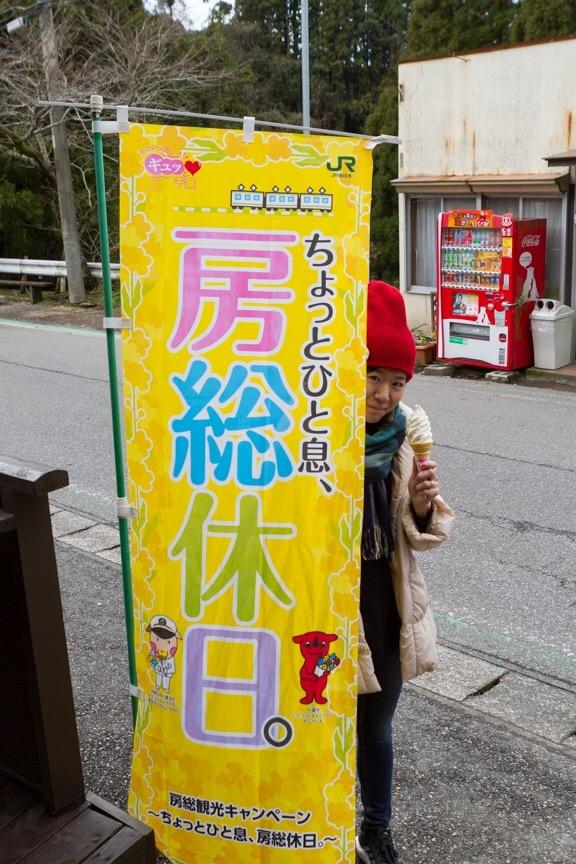 f:id:Komatsuzakiaya:20190124161948j:plain