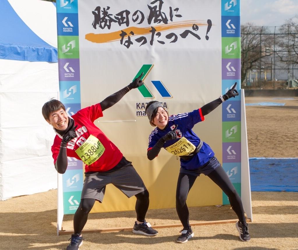 f:id:Komatsuzakiaya:20190128101010j:plain