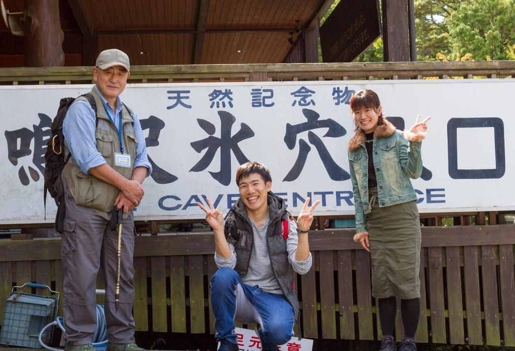 f:id:Komatsuzakiaya:20190128142140j:plain