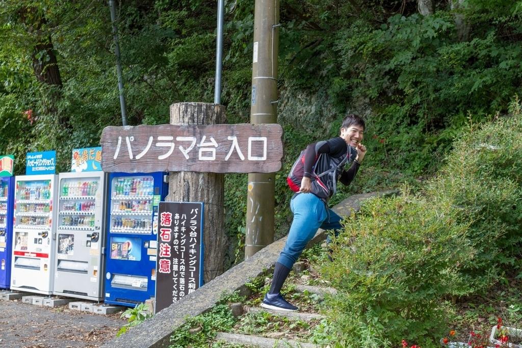f:id:Komatsuzakiaya:20190128142512j:plain