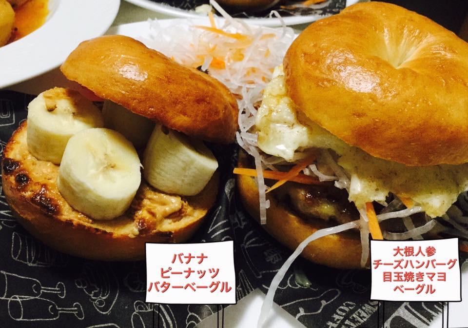 f:id:Komatsuzakiaya:20190221112720j:plain