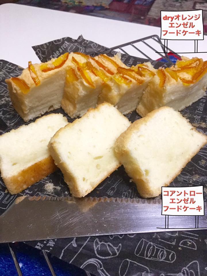 f:id:Komatsuzakiaya:20190221113010j:plain