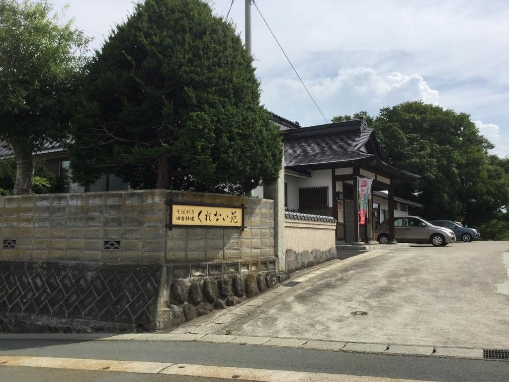 f:id:Komatsuzakiaya:20190301010915j:plain