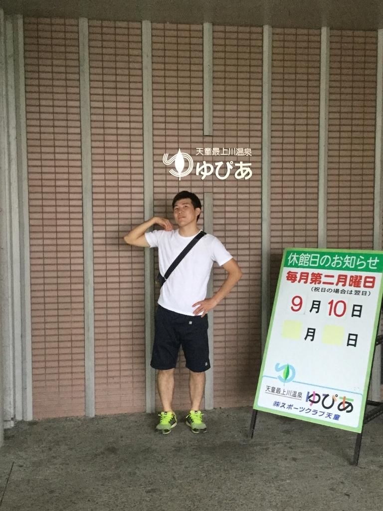 f:id:Komatsuzakiaya:20190301011114j:plain