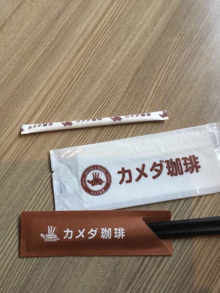 f:id:Komatsuzakiaya:20190301234227j:plain