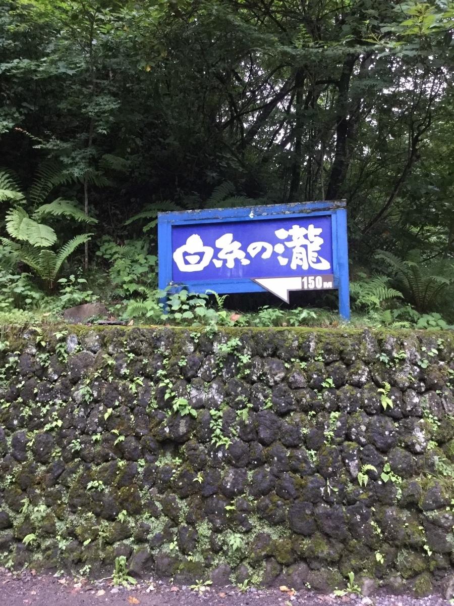 f:id:Komatsuzakiaya:20190329143420j:plain