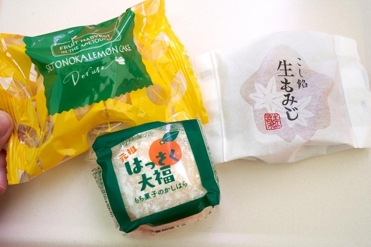 f:id:Komatsuzakiaya:20190514175147j:plain