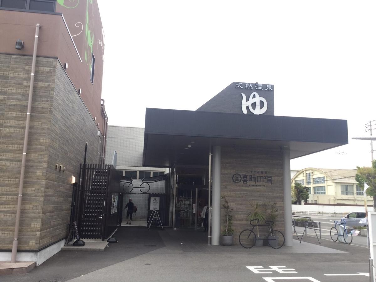 f:id:Komatsuzakiaya:20190531173641j:plain