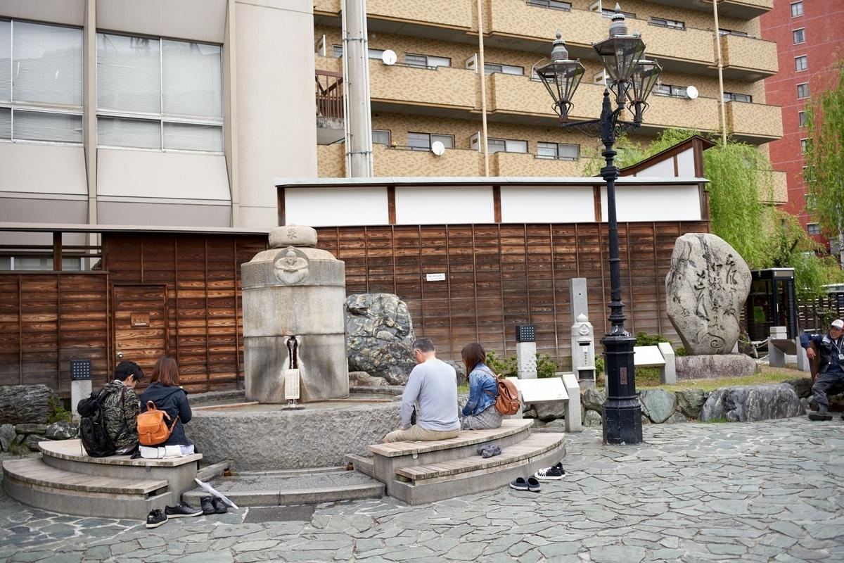 f:id:Komatsuzakiaya:20190606191635j:plain