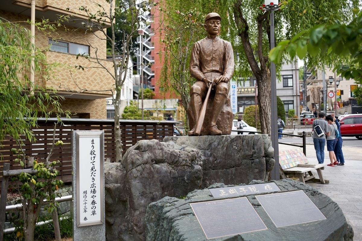 f:id:Komatsuzakiaya:20190606191641j:plain
