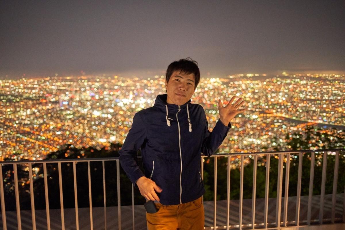 f:id:Komatsuzakiaya:20190703000653j:plain