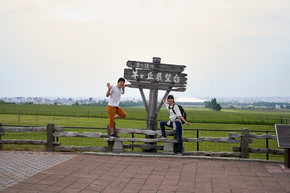 f:id:Komatsuzakiaya:20190704210337j:plain
