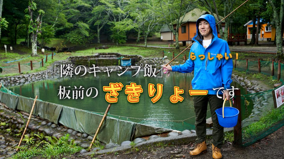 f:id:Komatsuzakiaya:20190710183717j:plain