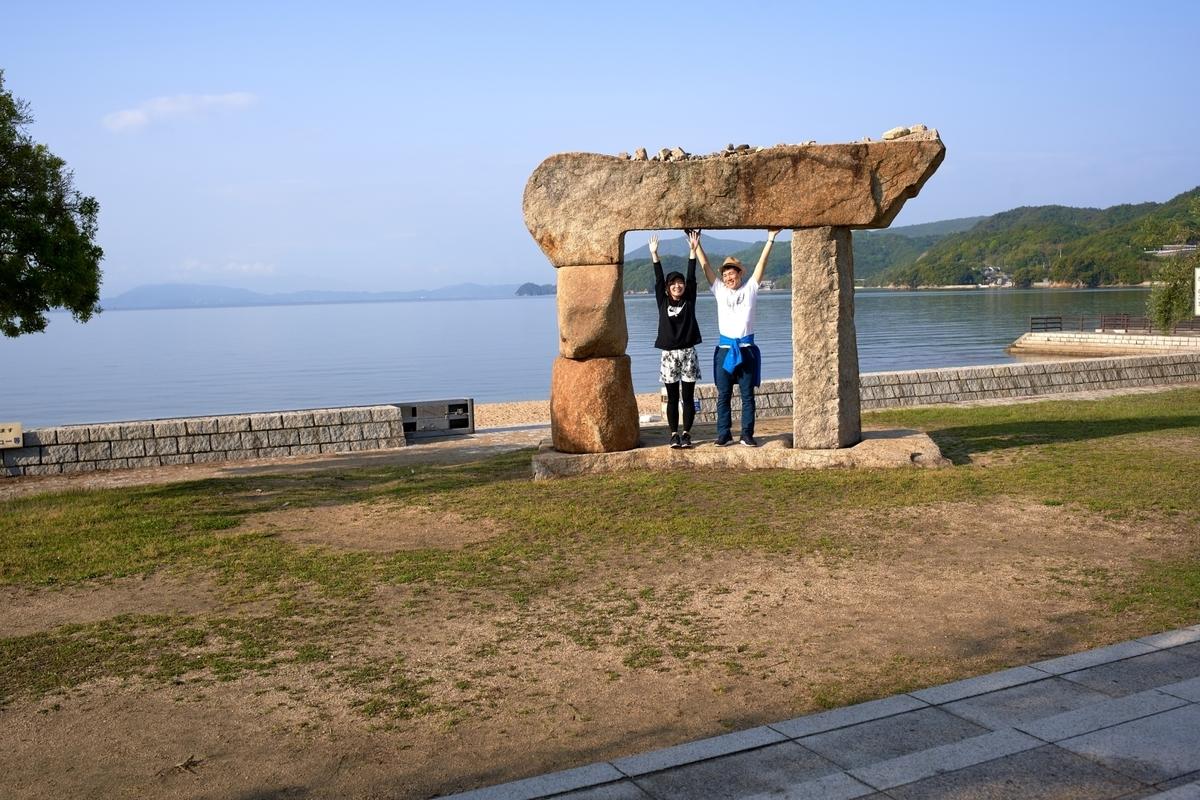 f:id:Komatsuzakiaya:20190720140612j:plain